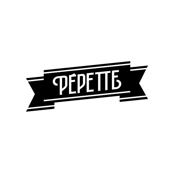 PEPETTE